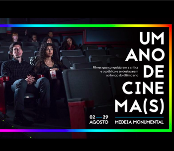 "to Aug 29 | FILM FESTIVAL | ""A Year of Cinema(s)"" at Medeia Monumental 